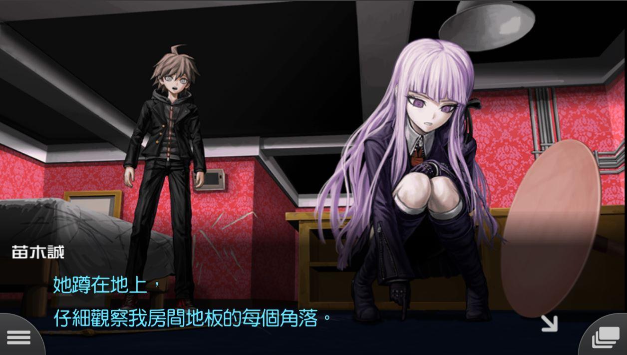 手游版《超级弹丸论破2》中文预告 8月20日正式推出