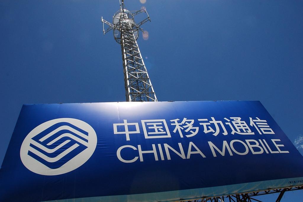 中国移动:今年上半年净利润557.7亿元 5G用户破7000万