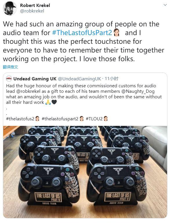 《最后生还者2》音效部门老大为团队成员送上定制PS4手柄