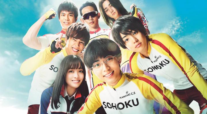 真人电影版《飙速宅男》开篇影像公布 今日在日本上映