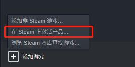 Steam国产RTS新游《烈火战马》实机动图演示,封测明日开启