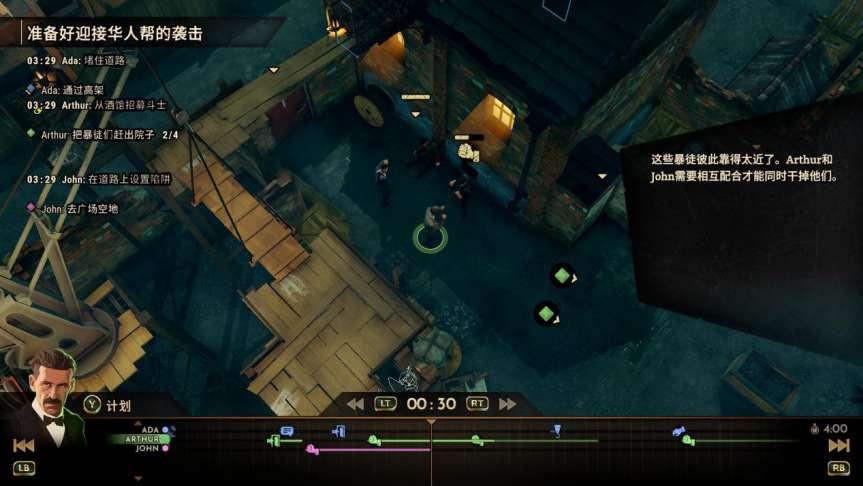 《浴血黑帮:傀儡师》评测:在游戏中当一次导演是种怎样的体验