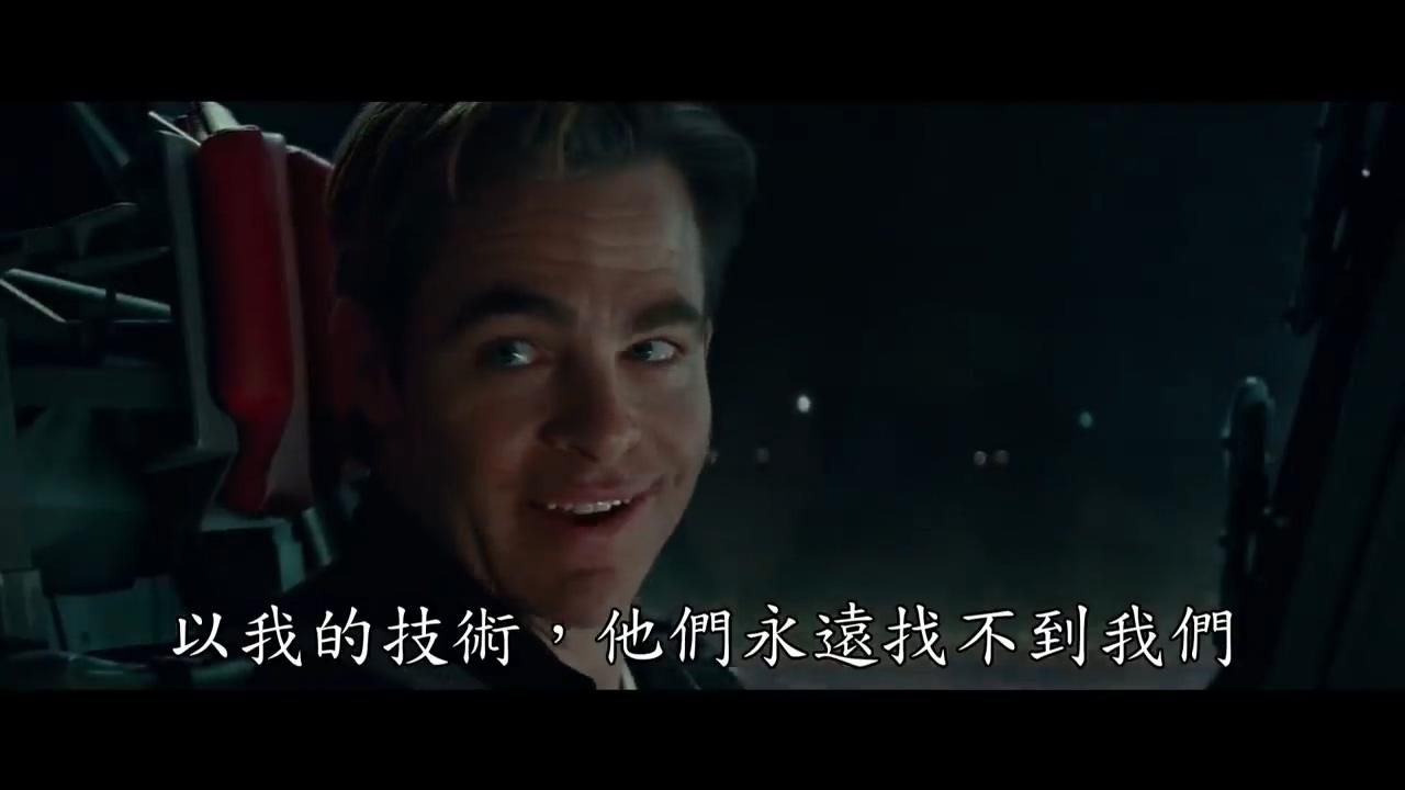 《神奇女侠1984》新中字预告 神奇女侠大战豹女
