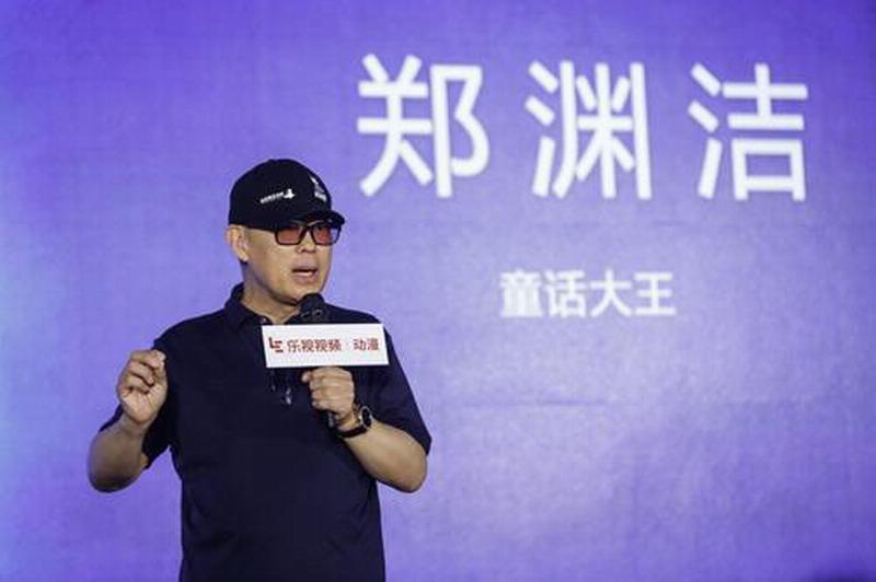 郑渊洁维权两年成功 南京舒克贝塔公司被要求改名