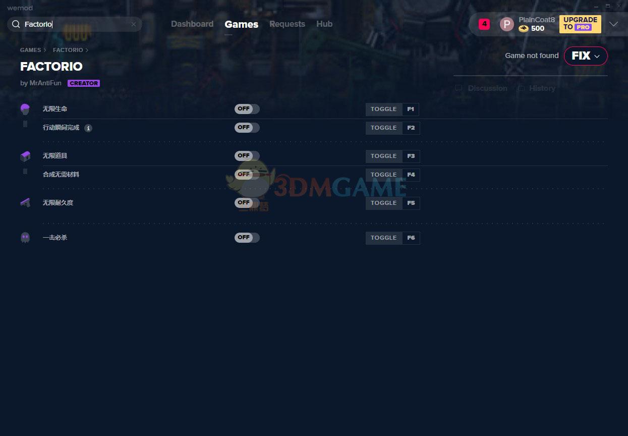 《异星工厂》v1.0六项修改器[MrAntiFun]