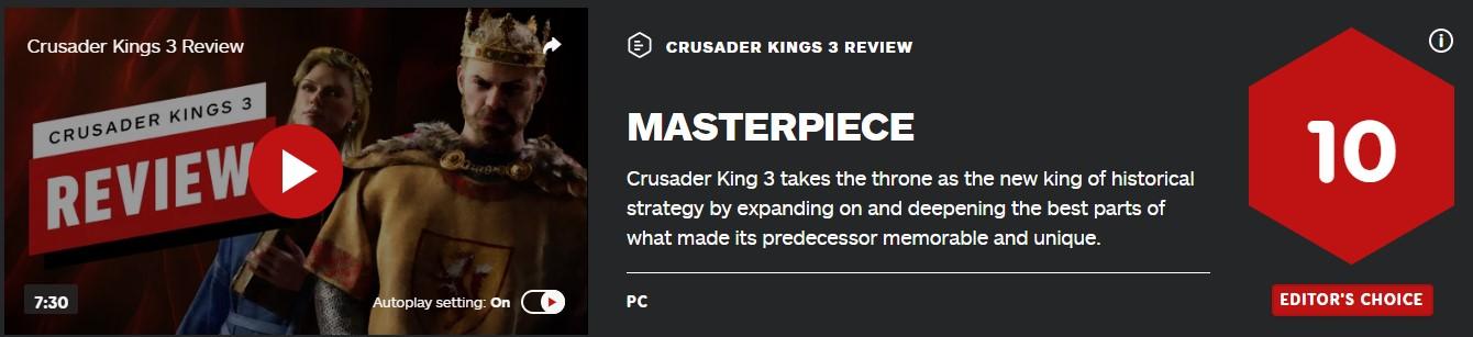 《十字军之王3》IGN 10分:大师级别策略大作