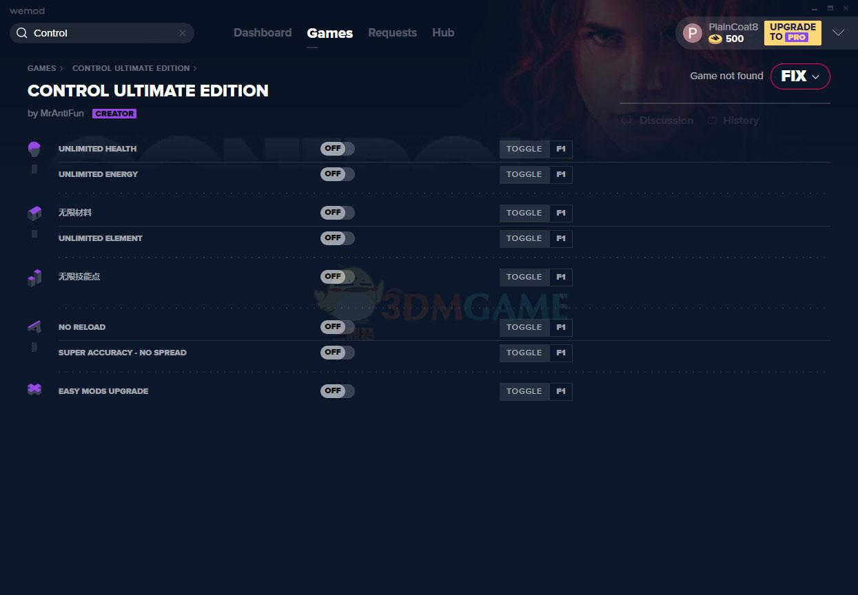 《控制》v2020.09.01八项修改器[MrAntiFun][Steam]