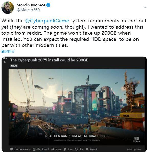 CDPR澄清:《赛博朋克2077》游戏容量没有200G那么大