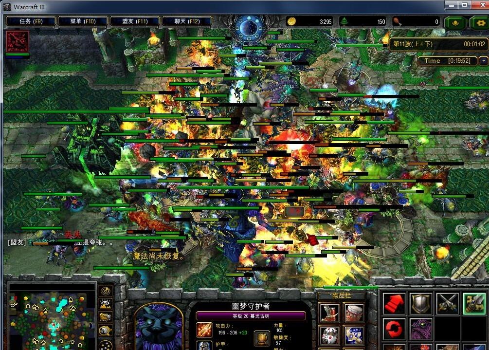 《肥羊镇的暴虐魔王》v1.0.10[war3地图]