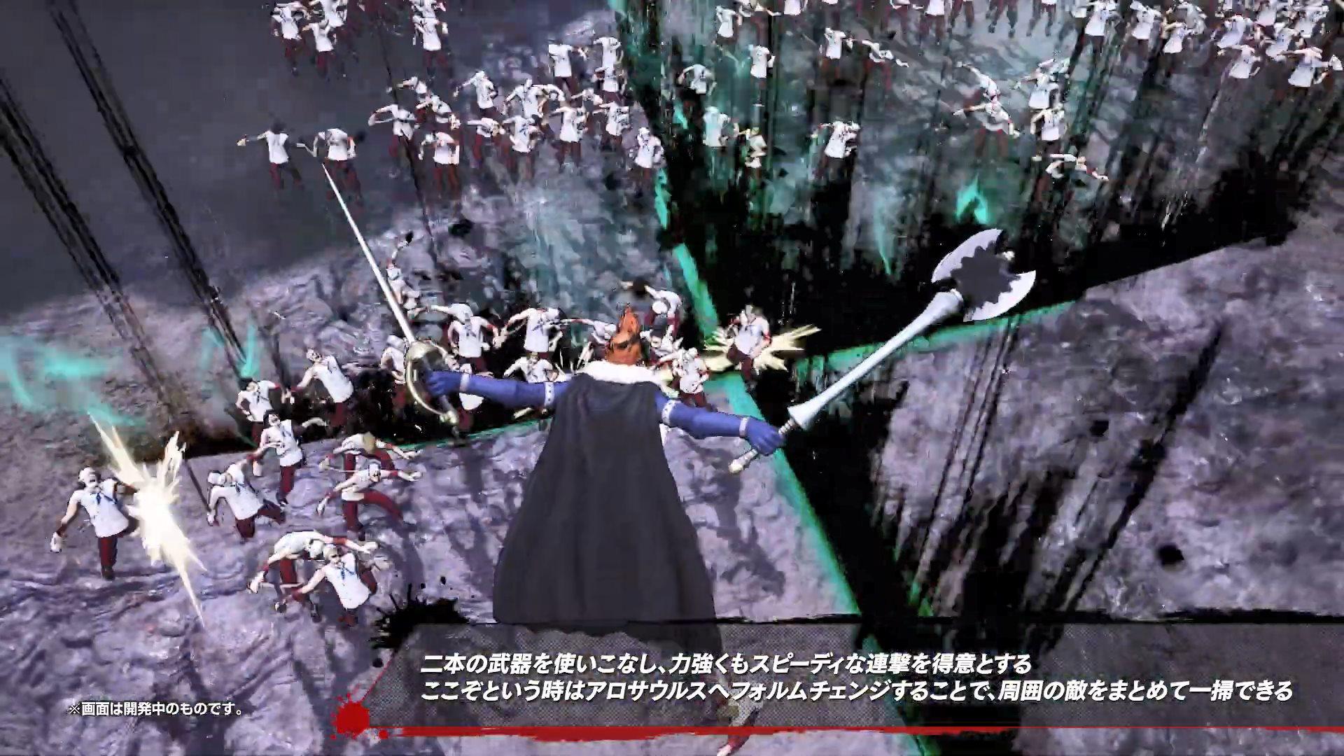 《海贼无双4》DLC角色X·德雷克预告 化身为龙展开战斗