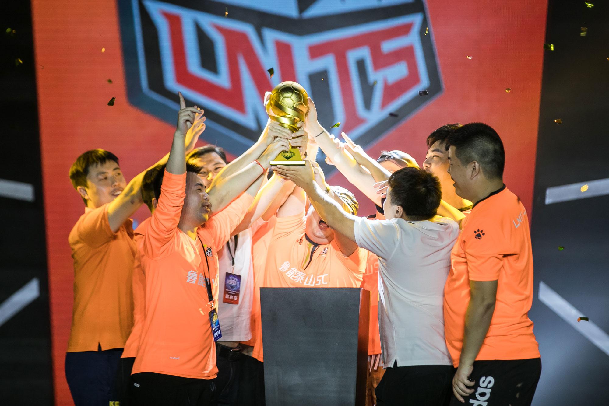 橙色风暴!鲁能泰山SC主场斩获FIFA Online 4 S7赛季总冠军