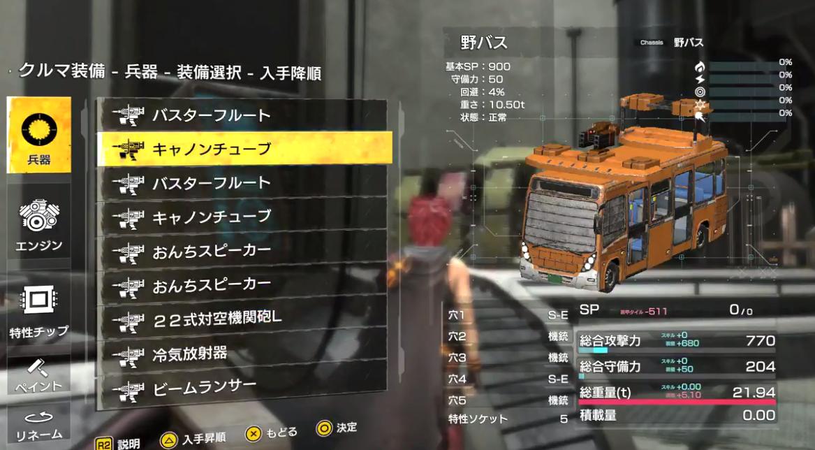 《重装机兵Xeno:重生》最新演示 9月10日正式发售在即