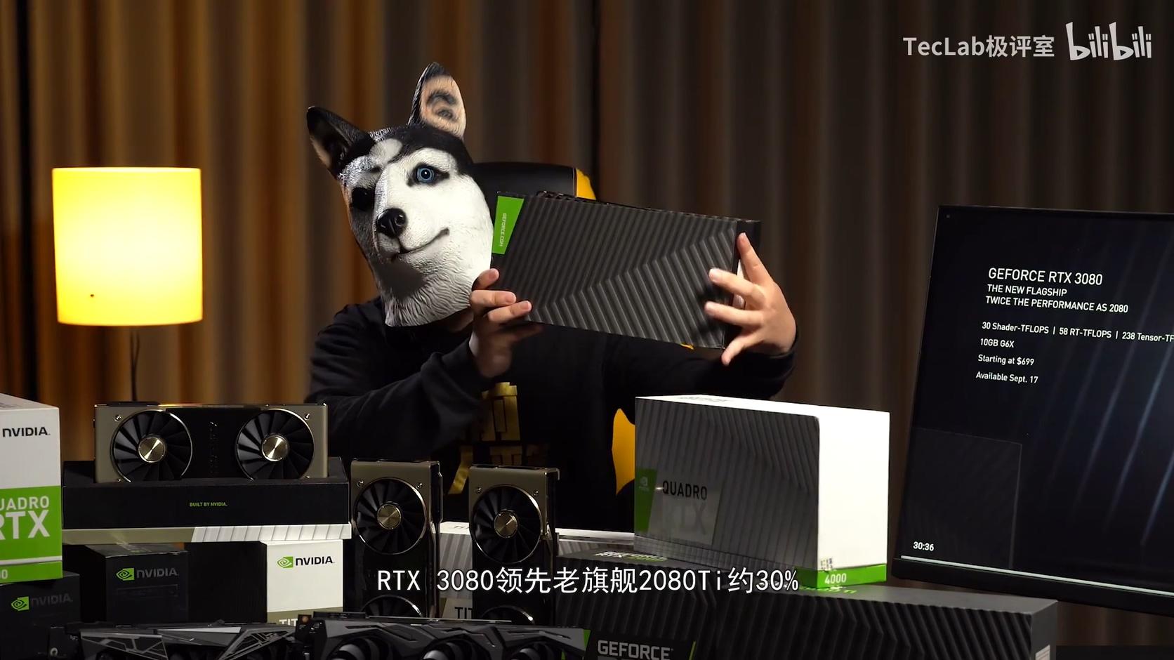 RTX 3080首个4K游戏性能数据泄露 比2080 Super提升了50%