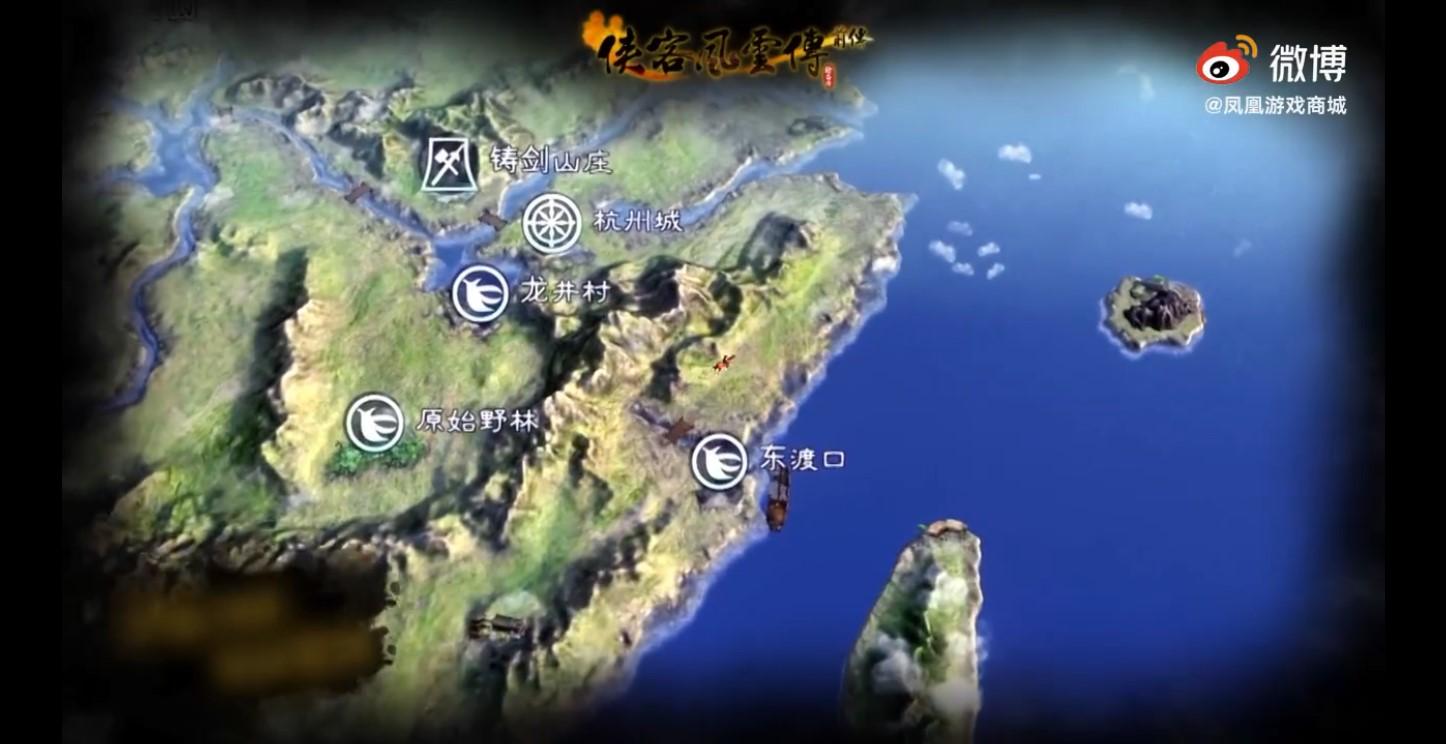 《侠客风云传:前传》将移植成手游 已开放预约