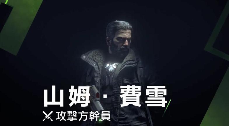 """《彩虹六号:围攻》""""暗影传承行动""""上市预告公开 现已上线"""