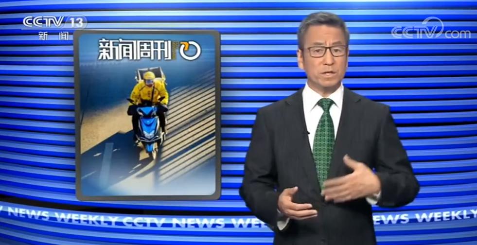 央视:外卖平台要把骑手当人看 消费者也别稍晚点就差评