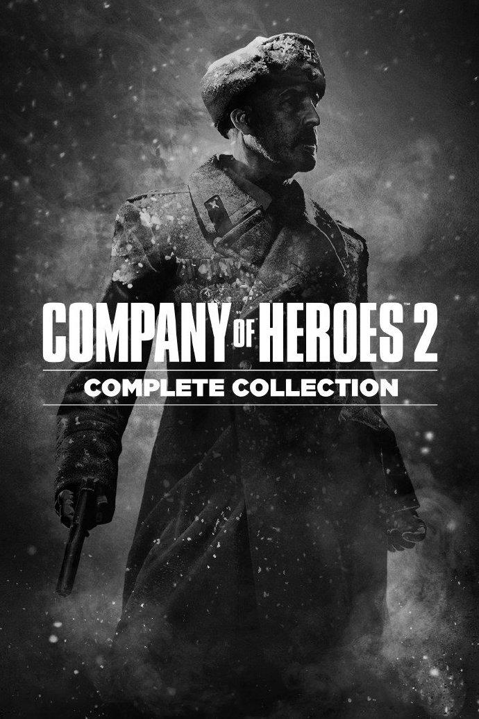 《英雄连2:完整合集》上架微软商城 登陆Windows 10、不支持中文