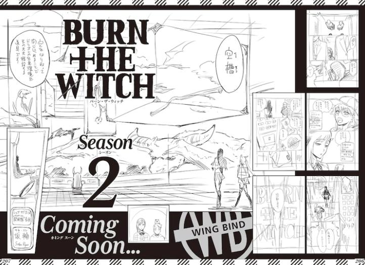 久保带人短篇名作《burn the witch》漫画确定制作第2季
