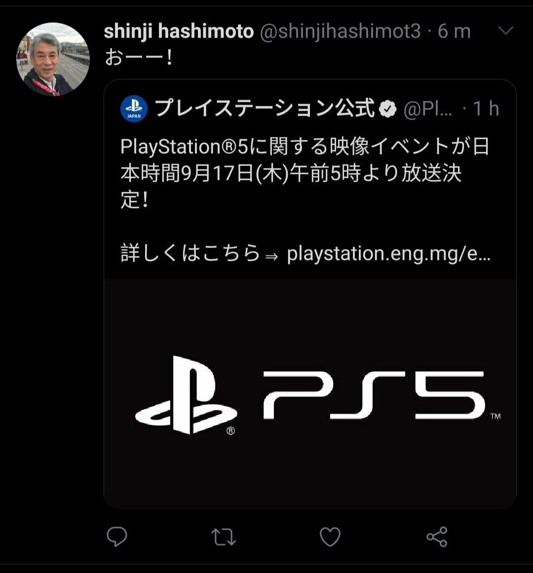 传闻:《最终幻想16》或在9月17日PS5发布会上公布