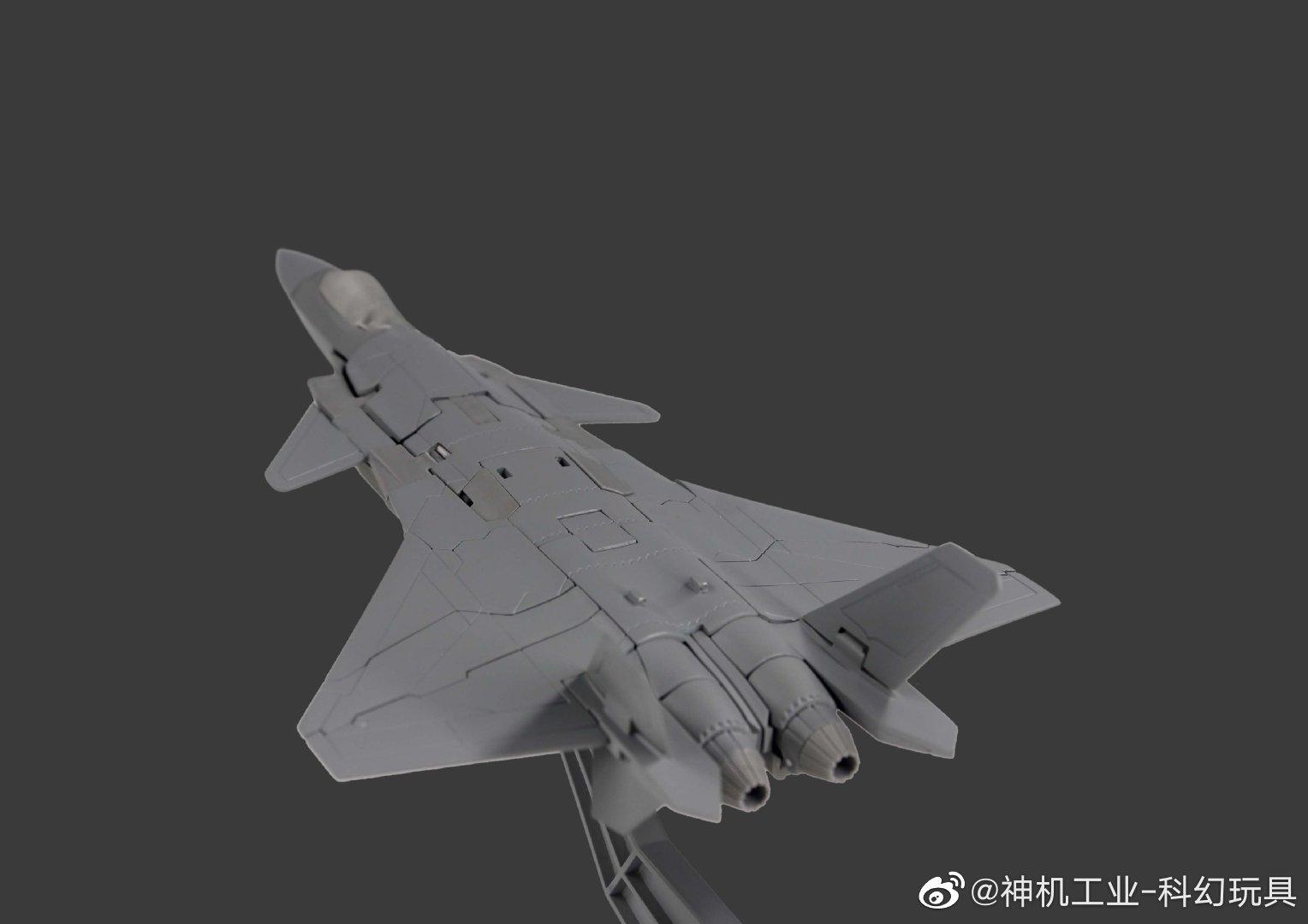 """国内厂商神机工业推出""""歼20""""可变形模型""""黑闪"""" 售价899元"""
