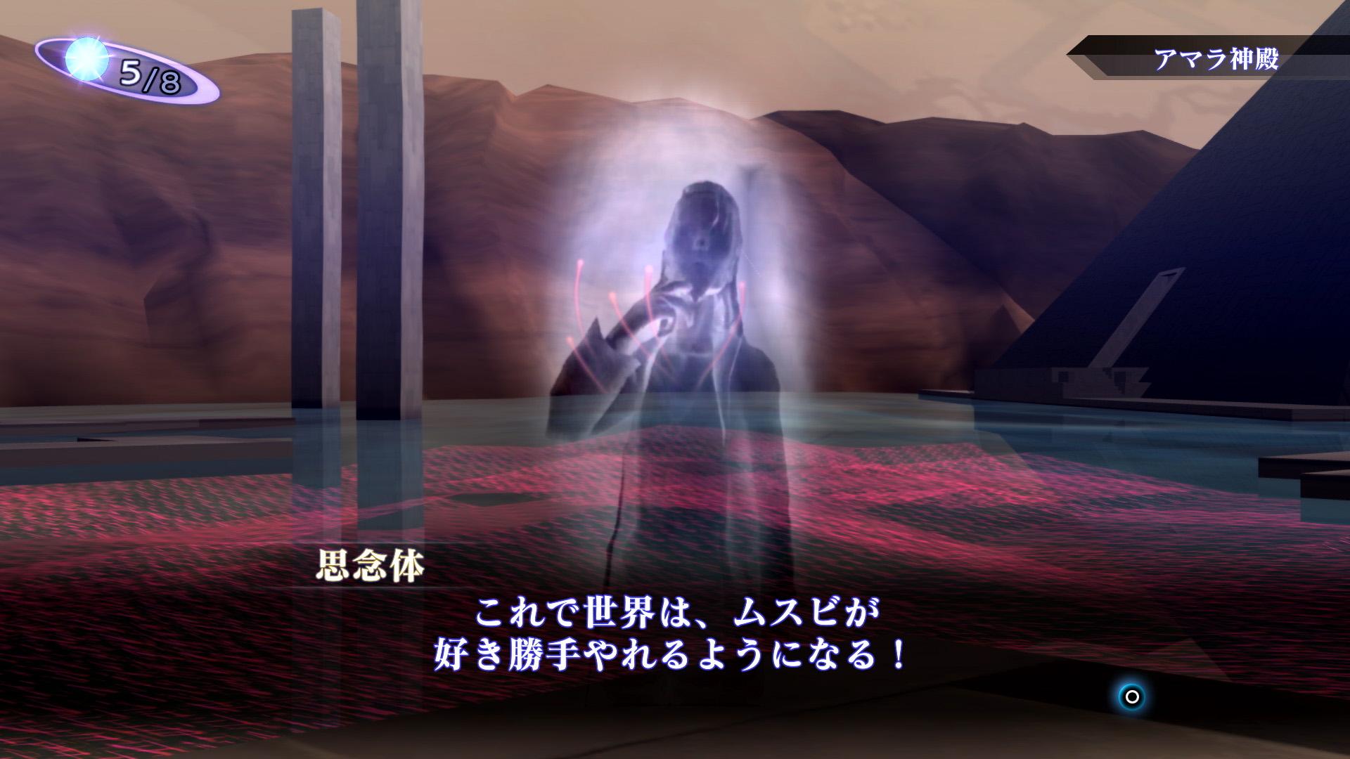 《真女神转生3 HD重置版》最新角色舞台情报 10月29日发售