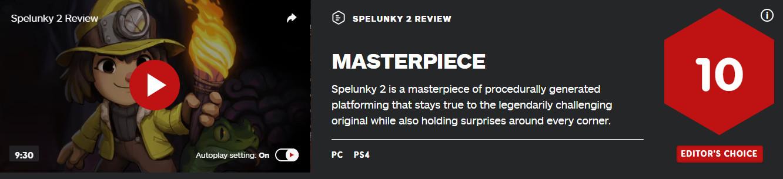 《洞穴探险2》媒体评分解禁:IGN 10分满分