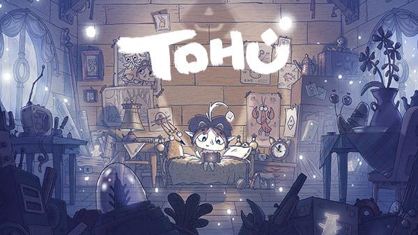 手绘可爱解谜游戏《TOHU》年内发售 登陆全平台