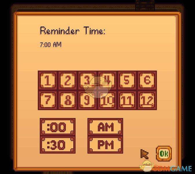 《星露谷物语》游戏内置闹钟MOD