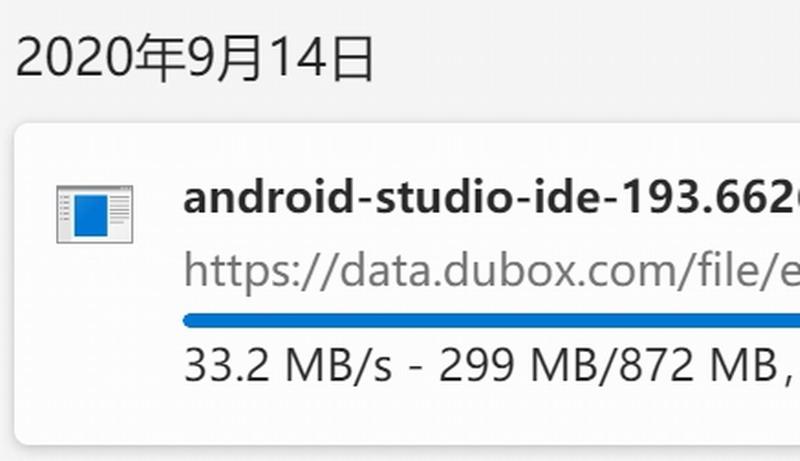 百度在海外推出网盘:1TB不限速 内地用户禁止访问
