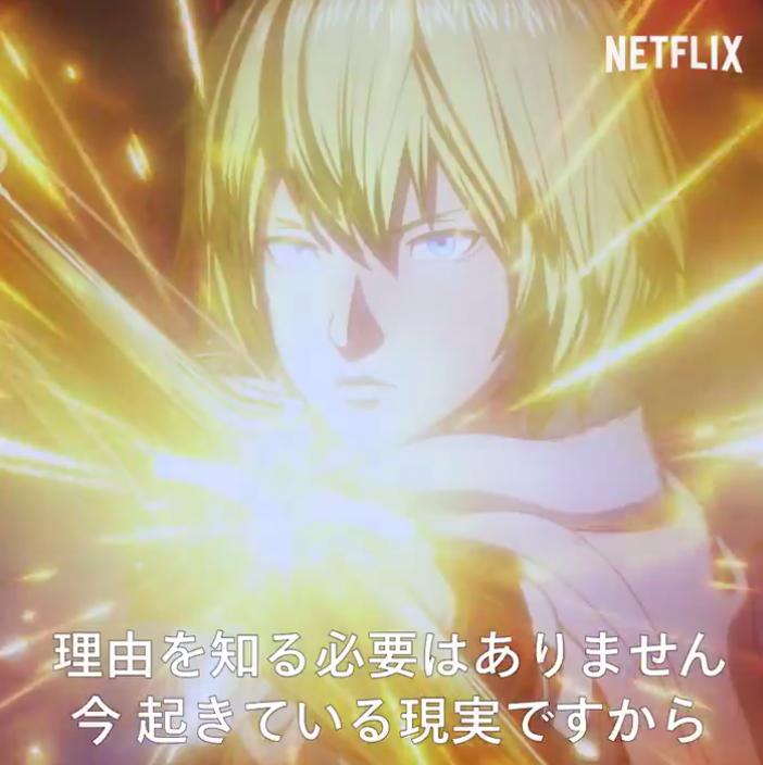 Netfilx游改《龙之信条》动画新角色宣传片 9月17日上线开播