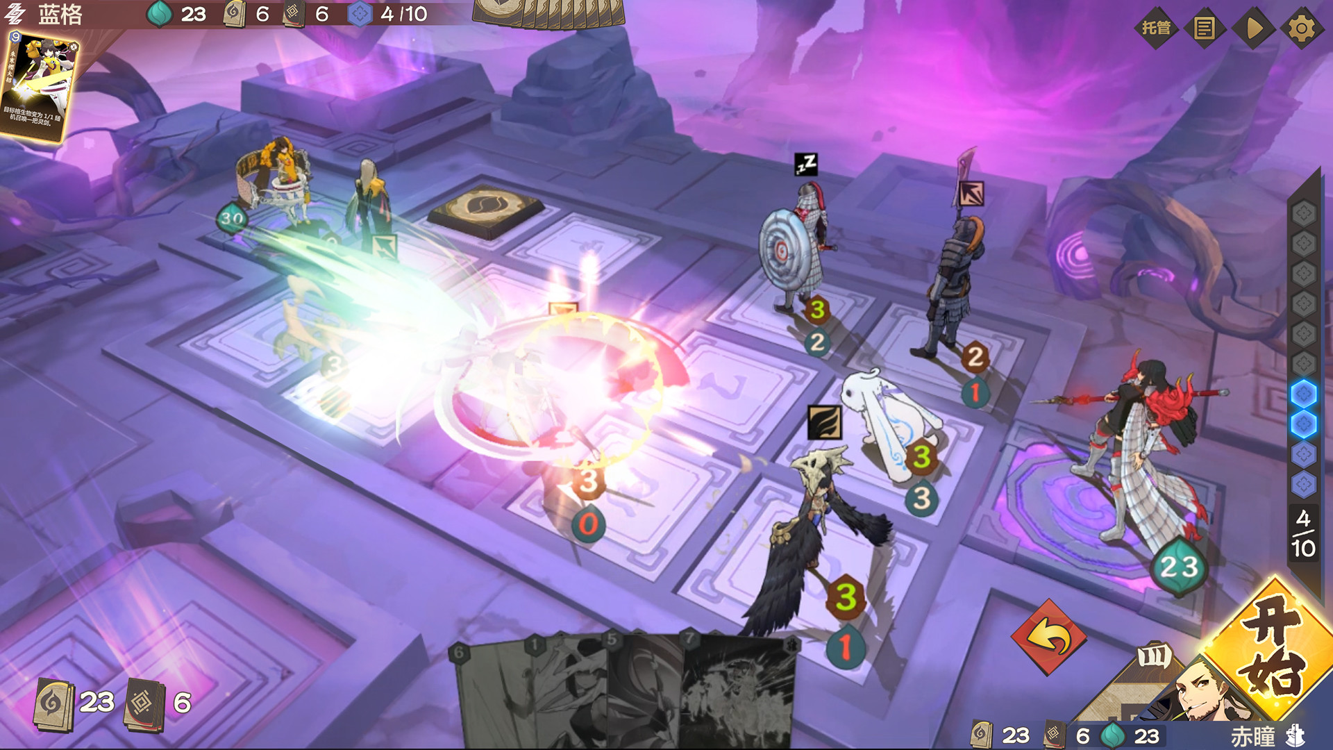 卡牌手游《仙剑奇侠传:九野》10月登陆Steam 免费开玩