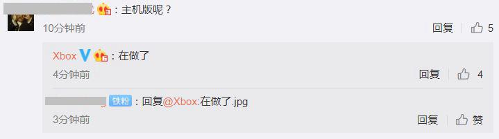 《我的世界:地下城》PC版即将更新中文 主机版制作中