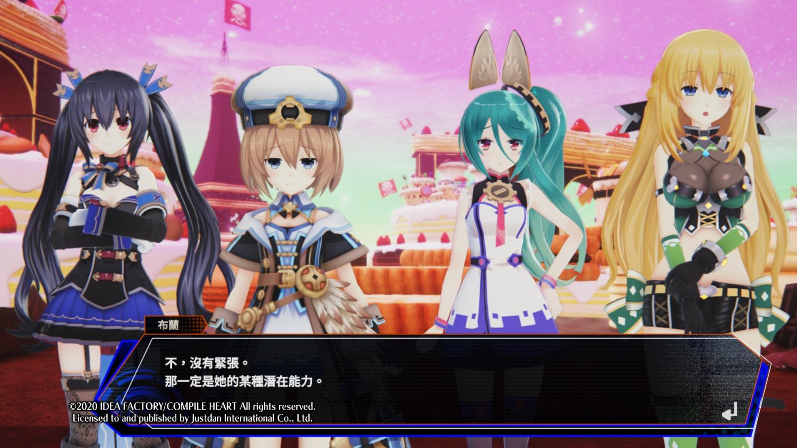PS4中文版《VVV战机少女》新截图公开 11月上市