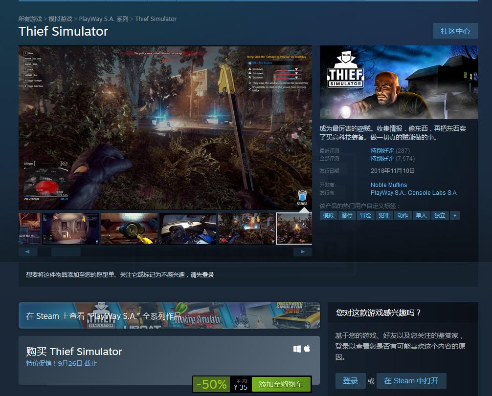 Steam疯狂周三:《尘埃》系列开启骨折特惠