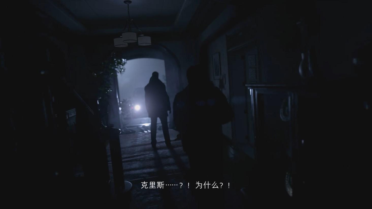 PS5游戏发布会:《生化危机8:村庄》新宣传片公开
