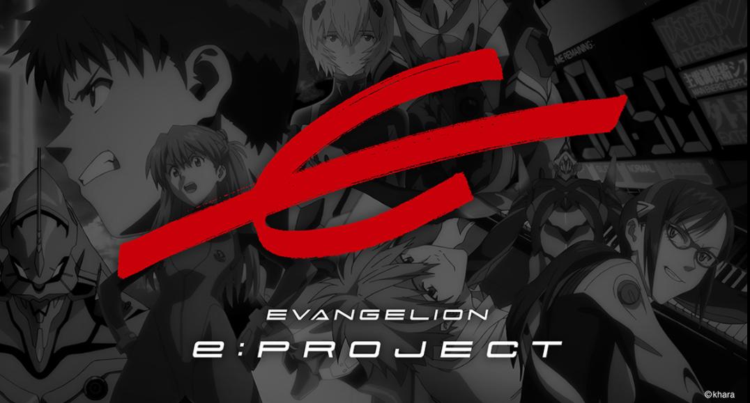 EVA官方电竞俱乐部宣布成立!名称LOG等详情TGS上