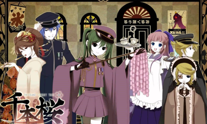 清新史诗还登过日本春晚 神曲《千本樱》诞生之