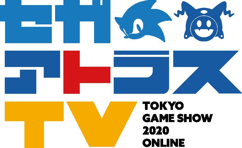 世嘉TGS展会直播日程公开 将举办60周年特别企划