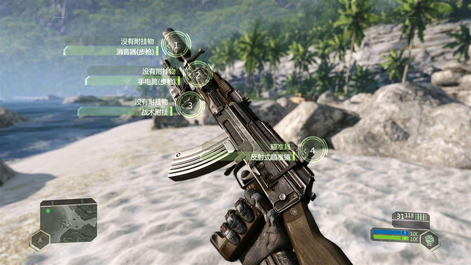 《孤岛危机:重制版》评测:你的显卡又有危机了