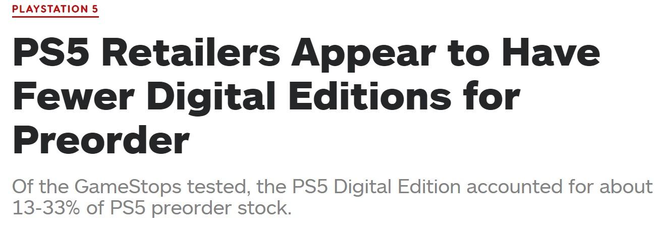 数字版PS5库存太少 外媒推测只占零售商库存20%