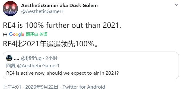 消息人士透露《生化危机4重制版》一年内不会发售
