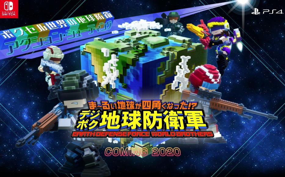 速报爆料:《方块地球防卫军》将于12月24日发售