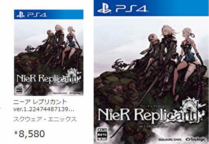 《尼尔:伪装者ver》现身亚马逊商城 游戏定价555元