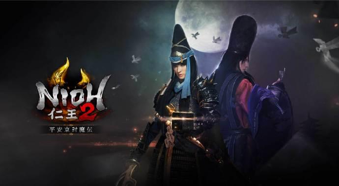 """《仁王2》DLC2""""平安京讨魔传""""10月15日正式上线"""