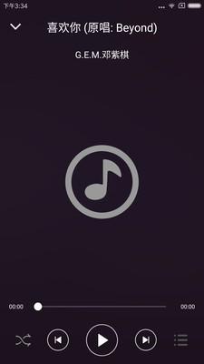 《无损音乐播放器》电脑版