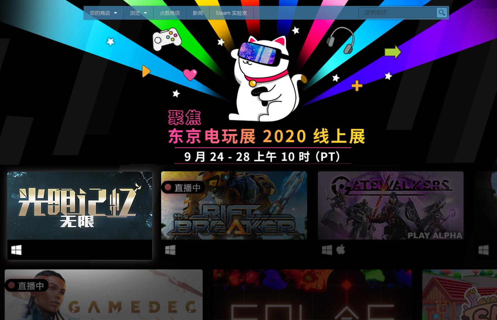 《光明记忆:无限》光追DEMO登陆Steam B站热搜第五