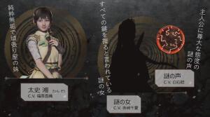 TGS 2020:《轩辕剑柒》PS4版日语配音阵容 短实机演示公布