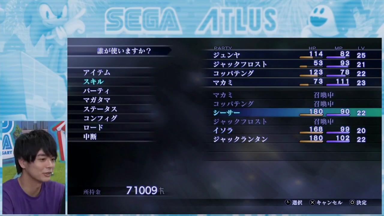 TGS 2020:《真女神转生3 HD重置版》全新实机演示