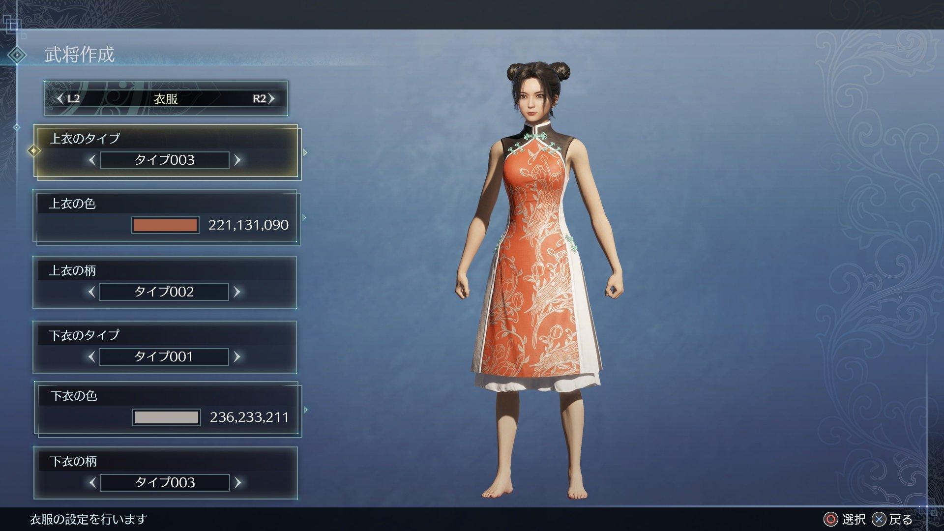 TGS 2020:《真三国无双8:帝国》公布 2021年发售