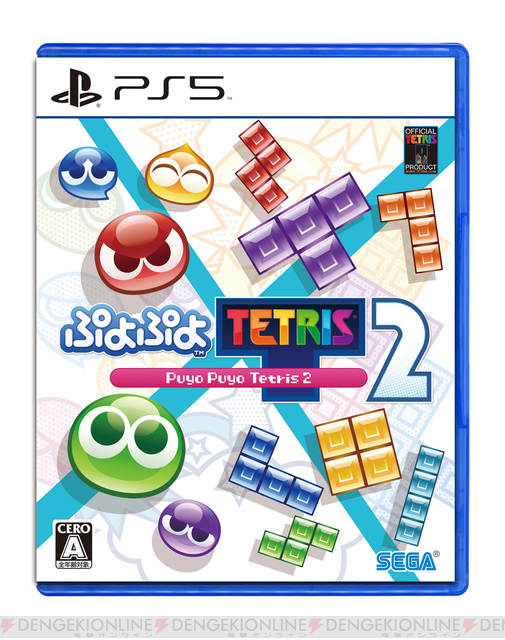 PS5/Xbox版《噗哟噗哟 俄罗斯方块2》12月10日发售